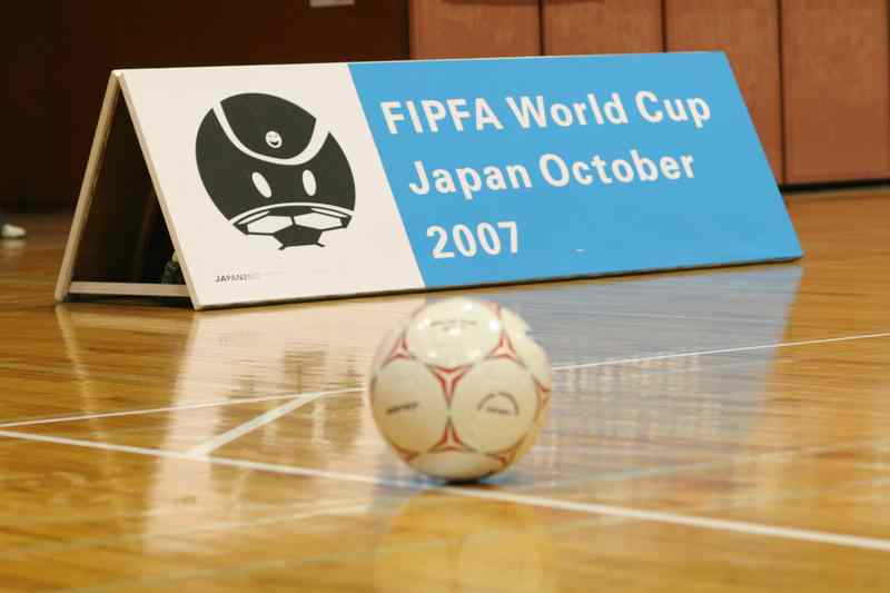 The first Powerchair Football World Cup in Tokyo